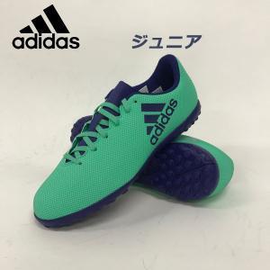 ジュニア サッカー トレーニングシューズ アディダス adidas エックス タンゴ 17.4 TF J トレシュー|move