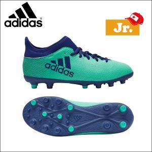 ジュニア サッカースパイク アディダス adidas エックス 17.3-ジャパン HG J move