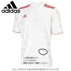 adidas(アディダス) KIDS TABELLA ゲームジャージ 半袖プラクティスシャツジュニア サッカーウエア|move