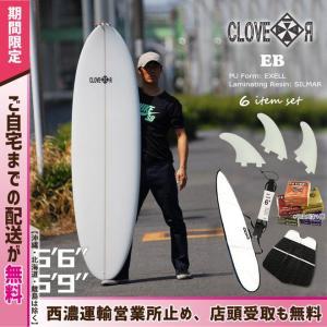 サーフィン 初心者セット!CLOVER(クローバー) SURFBOARDS EB ファンボード  素材/PU初〜中級者向け サーフボード お得6点セット 店舗引取で送料無料|move