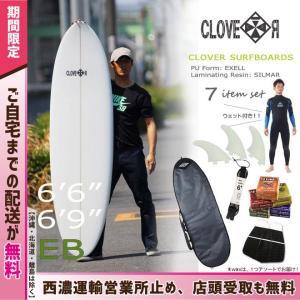 ウエットも付いたスターターお得7点セット<br>CLOVER(クローバー) SURFBOARDS EB ファンボード 素材/PU<br>初〜中級者向け|move