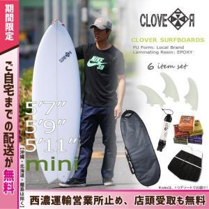 お得6点セットサーフボード CLOVER(クローバー) SURFBOARDS MINI ショートボード 素材/EPS 初〜中級者向け move