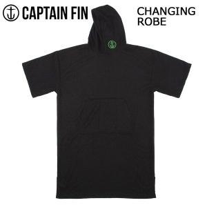 CAPTAIN FIN キャプテンフィン CHANGING ROBE BLACK お着替えポンチョ あすつく move