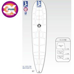 サーフィン 3X PLUS クリアデッキ LF ロング用 テールデッキ含む (四角形タイプ30枚入り) move