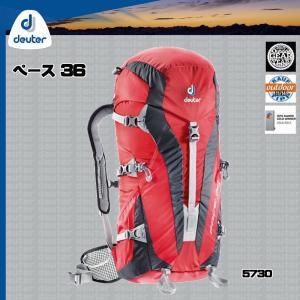 ドイター リュック バックパックザック バックパック 登山 登山用 ドイター DEUTER ペース 36D3300415(sale15) move