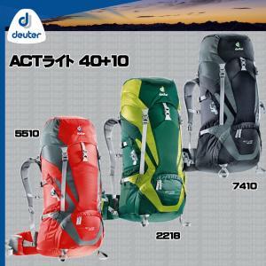 ドイター リュック バックパックドイターDEUTER ACTライト 40+10(ドイター) / D3340115(sale15) move