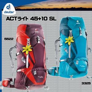 ドイター リュック バックパックザック バックパック 登山 登山用 ドイター DEUTER ACTライト 45+10 SLD3340215(sale15)|move