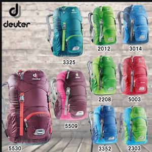 ドイター リュック デイパックドイターDEUTER 【ドイター】  ジュニア  バックパック D36029(sale15)|move