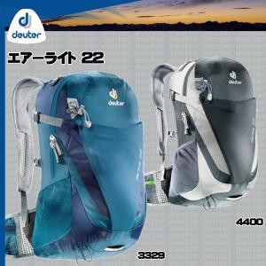 ドイター リュック デイパックザック バックパック 登山 登山用 ドイター DEUTER エアーライト 22D4420315(sale15) move