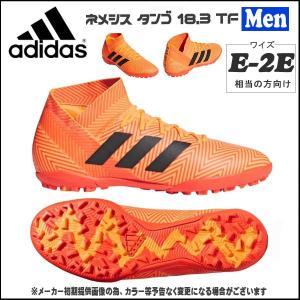 サッカー トレーニングシューズ アディダス adidas ネメシス タンゴ 18.3 TF|move