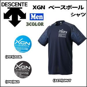 野球 ウェア ベースボールTシャツ 一般 メンズ デサント DESCENTE XGN 半袖 ベースボールシャツ|move