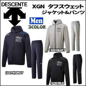 野球 ウェア トレーニングウェア 上下セット 一般 メンズ デサント DESCENTE XGN タフスウェットジャケット&パンツ|move