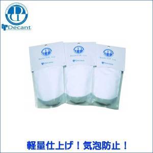 サーフィン リペア用品 デキャント Decant Powder Cell Large パウダーセル 粉末状のリペア剤 垂れ防止 気泡対策|move