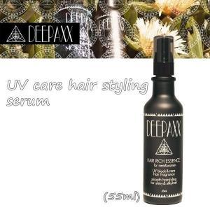 サーフィン ヘアーケア ディーパックス DEEPAXX ヘアーエッセンシャル ヘアーフラグランス UVケア ヘアスタイリング美容液 髪の毛専用美容液|move