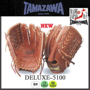 野球 TAMAZAWA【タマザワ】一般硬式グラブ DELUXE FIELD デラックスフィールド 国産和牛使用 投手用 ダークブラウン g-sl|move