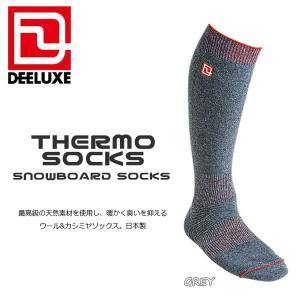 スノーボードソックス カシミア DEELUXE THERMO SOCKS|move