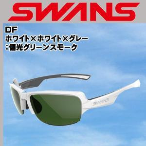 スワンズ SWANS DF ホワイト×ホワイト×グレー:偏光グリーンスモーク スワンズ|move