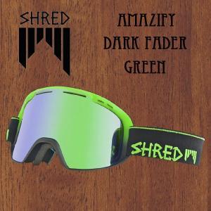 スノーボード ゴーグル 17-18 SHRED シュレッド AMAZIFY DARK FADER GREEN|move