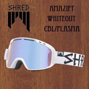 スノーボード ゴーグル 17-18 SHRED シュレッド AMAZIFY WHITEOUT CBL/PLASMA|move