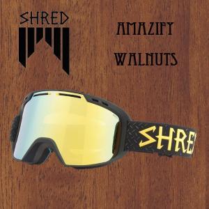 スノーボード ゴーグル 17-18 SHRED シュレッド AMAZIFY WALNUTS|move