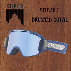 スノーボード ゴーグル 17-18 SHRED シュレッド AMAZIFY BRUSHED ROYAL|move