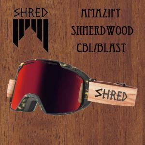 スノーボード ゴーグル 17-18 SHRED シュレッド AMAZIFY SHNERDWOOD CBL/BLAST|move