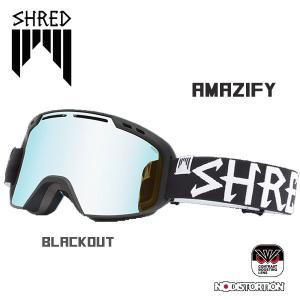 スノーボード ゴーグル ワイド 平面レンズ 18-19 SHRED シュレッド AMAZIFY BLACKOUT CBL/SKY アメージファイ|move
