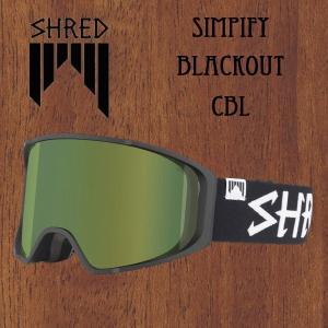 スノーボード ゴーグル ワイド 平面レンズ 18-19 SHRED【シュレッド】SIMPLIFY BLACKOUT CBL シンプリファイ|move