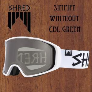 スノーボード ゴーグル ワイド 平面レンズ 18-19 SHRED【シュレッド】SIMPLIFY WHITEOUT CBL+BONUS LENS シンプリファイ|move