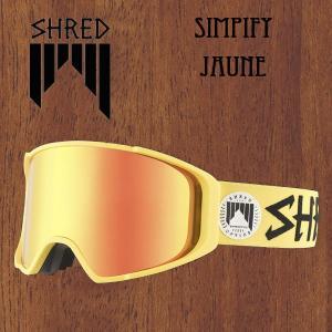 スノーボード ゴーグル ワイド 平面レンズ 18-19 SHRED【シュレッド】SIMPLIFY JAUNE+BONUS シンプリファイ|move