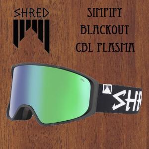 スノーボード ゴーグル ワイド 平面レンズ 18-19 SHRED【シュレッド】SIMPLIFY BLACKOUT+BONUS CBL PLASMA シンプリファイ|move