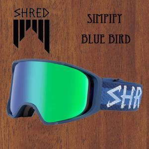 スノーボード ゴーグル ワイド 平面レンズ 18-19 SHRED【シュレッド】SIMPLIFY BLUE BIRD+BONUS シンプリファイ|move