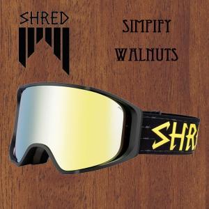 スノーボード ゴーグル 17-18 SHRED シュレッド SIMPIFY WALNUTS|move