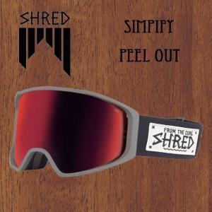 スノーボード ゴーグル ワイド 平面レンズ 18-19 SHRED【シュレッド】SIMPLIFY PEEL OUT+BONUS シンプリファイ|move