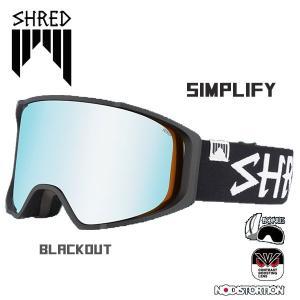 スノーボード ゴーグル ワイド 平面レンズ 18-19 SHRED シュレッド SIMPLIFY BLACKOUT CBL/SKY+B シンプリファイ|move