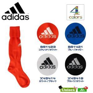 ジュニア 一般 サイズ adidas(アディダス) RENGILITE ラインなし サッカーストッキング ソックス|move