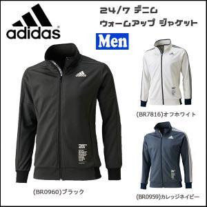 adidas(アディダス) 24/7 デニムウォームアップ ジャケット|move
