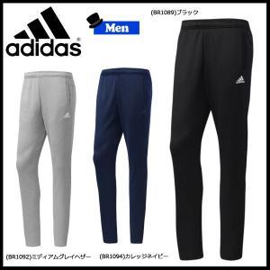 スポーツウェア アディダス adidas メンズ ESSENTIALS ライトスウェットパンツ (裏毛)|move