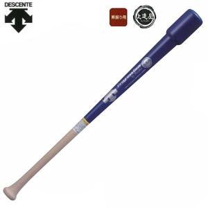 野球 DESCENTE デサント 上達屋木製トレーニングバット 素振り用 クオスイングバット 84cm800g平均 ROY|move