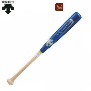 野球 DESCENTE デサント 木製トレーニングバット ティー/トス用 両手用短尺バット 70cm800g平均 ROY|move