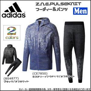 スポーツミックスウェア メンズ アディダス adidas adidas Z.N.E.PULSEKNIT フーディー&パンツ|move