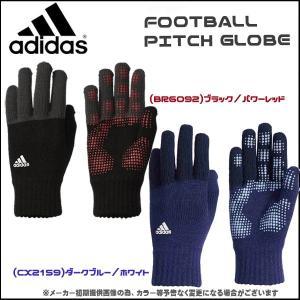 サッカー アディダス adidas フットボールピッチグローブ サッカー手袋 sc_gvcoat|move