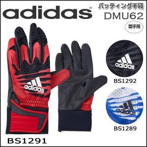 野球 バッティング手袋 一般用 アディダス adidas 5Tバッティンググローブ メッシュ 両手用|move