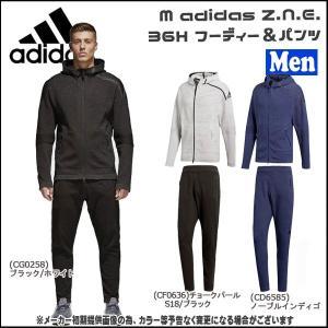 メンズ スポーツウェア アディダス adidas M adidas Z.N.E 36H フーディー&ニットパンツ|move