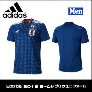 日本代表 ユニフォーム adidas(アディダス) ホーム レプリカユニフォーム 半袖 jfa-18|move