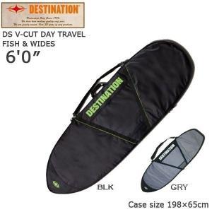 DESTINATION(デスティネーション) デイバッグV−CUT フィッシュ 6'0 ハードケース サーフィン|move