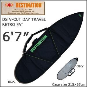 DESTINATION(デスティネーション) デイバッグV−CUT レトロファット 6'7 ハードケース サーフィン|move