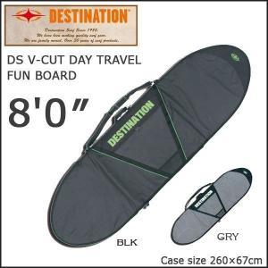 DESTINATION(デスティネーション) デイバッグV−CUT ファン 8'0 ハードケース サーフィン|move