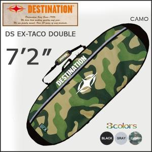 DESTINATION(デスティネーション) EX タコダブル 2本入れ AIR TRAVEL 12mmPAD 7'2 トラベル用ハードケース サーフィン|move