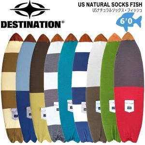 DESTINATION(デスティネーション) USナチュラルソックス サーフボードニットケース フィッシュ 6'0 サーフィン|move